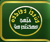 Kurana Logo
